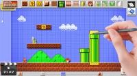 Super Mario Maker - Mario Maker Screenshots
