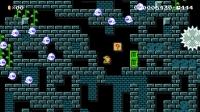 Super Mario Maker - Super Mario Maker Screenshots