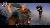 King of Wushu (PC) - King of Wushu Screenshots