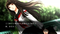 Tokyo Twilight Ghost Hunters (PS3) - Tokyo Twilight Ghost Hunters Screenshots