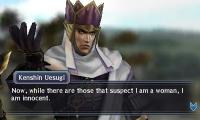 Samurai Warriors Chronicles 3 (3DS) - Samurai Warriors Chronicles 3 Screenshots