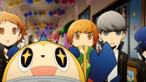 P4 Story Trailer