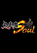 Onimusha Soul